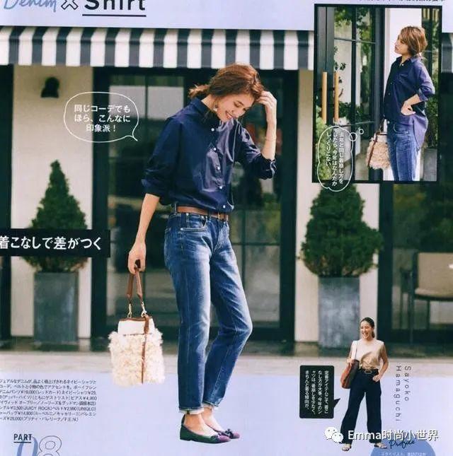 还为牛仔裤搭配烦恼?这些日式牛仔裤穿搭案例让你天天不重样 穿搭技巧 第3张
