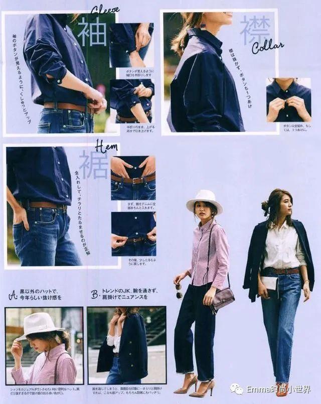 还为牛仔裤搭配烦恼?这些日式牛仔裤穿搭案例让你天天不重样 穿搭技巧 第4张