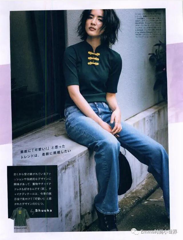 还为牛仔裤搭配烦恼?这些日式牛仔裤穿搭案例让你天天不重样 穿搭技巧 第1张