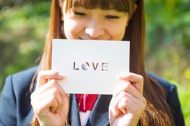 恋爱是什么感觉真正喜欢一个人的感觉 情感语录 第1张