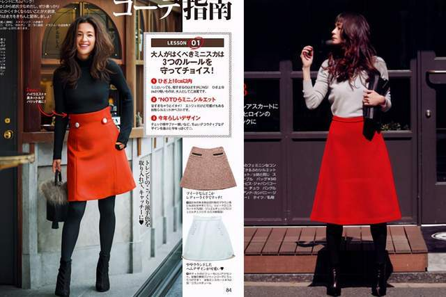 日本时尚达人太会穿半身裙,简约高级又复古,每套都是借鉴模板 穿搭技巧 第7张