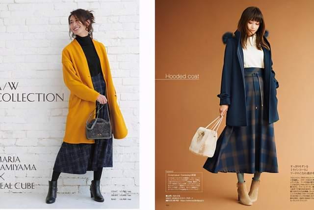 日本时尚达人太会穿半身裙,简约高级又复古,每套都是借鉴模板 穿搭技巧 第8张
